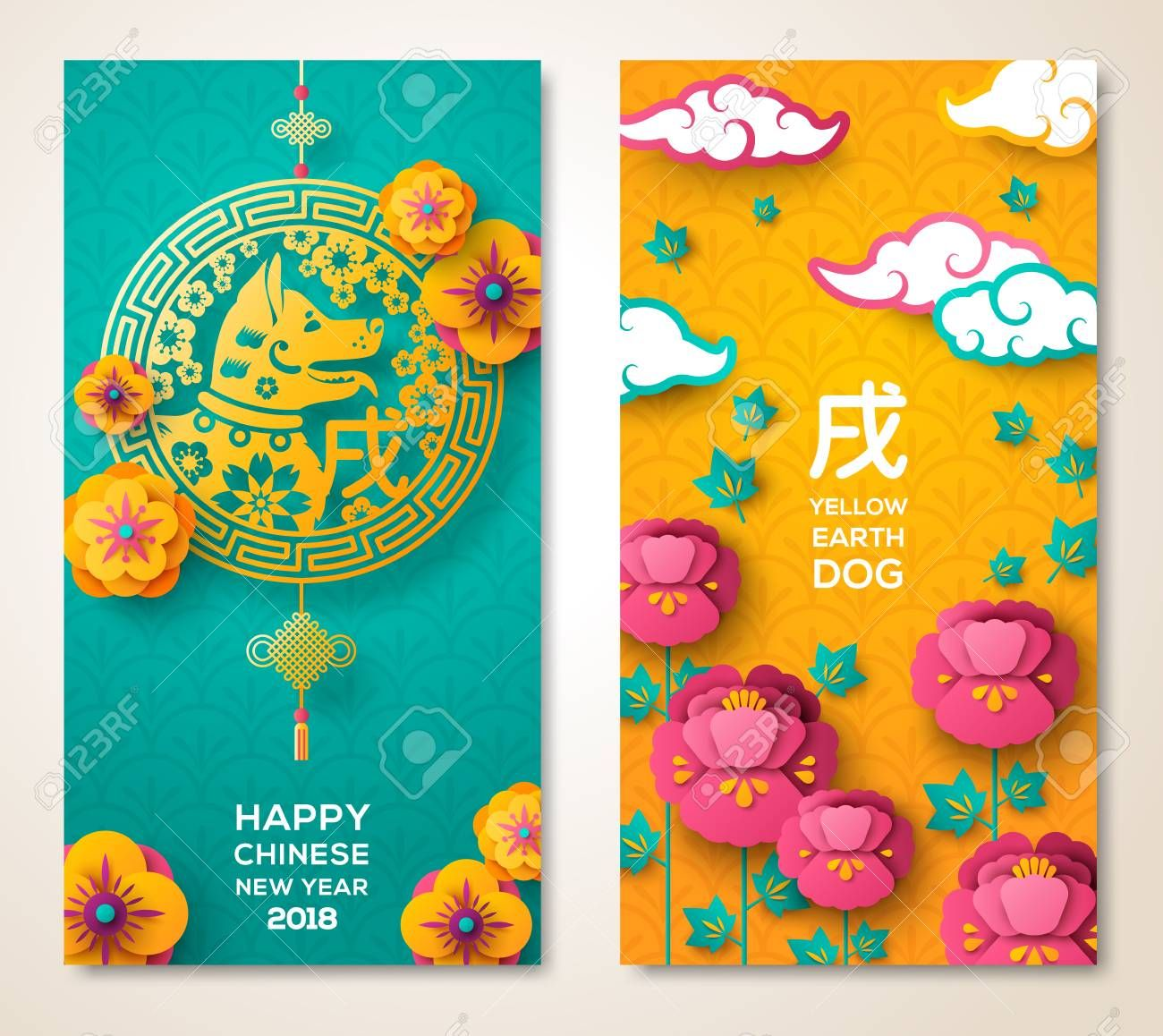 Chinese New Year Flyers Traditional Decoration With Luck Knots Chinese New Year Greeting New Year Greeting Cards Chinese New Year Card