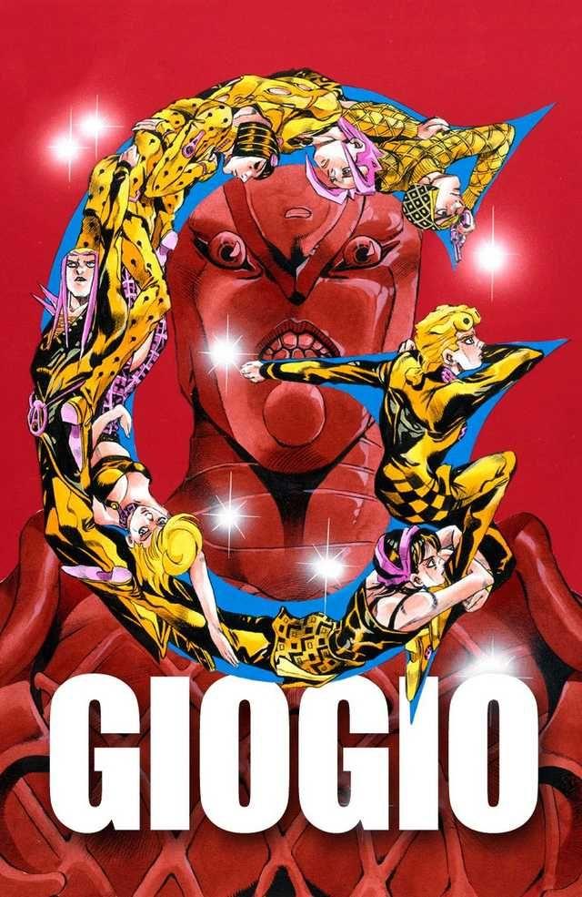Vento Aureo (Manga Covers)【2020】 ジョジョ 壁紙, ジョルノジョバーナ, お絵かき