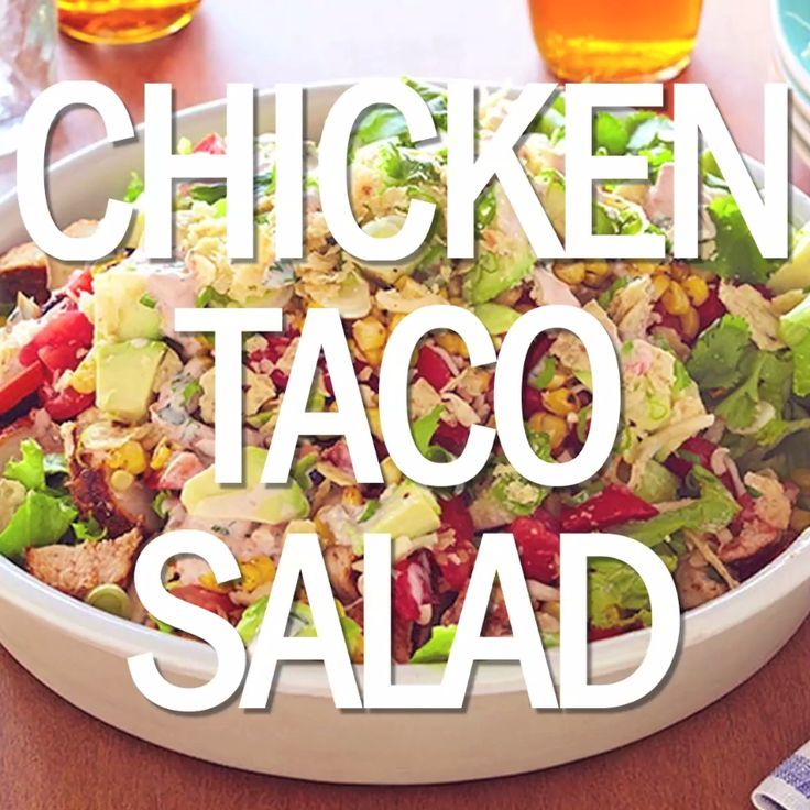 Chicken taco salad recipe taco salads chicken tacos and salads forumfinder Choice Image