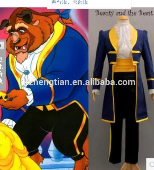 Beauty and the Beast Prince Tuxedo Halloween Cosplay Costume Party Men/'s Costume