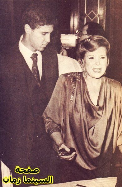 برلنتى عبد الحميد وابنها د عمرو عامر Egyptian Movies Egyptian Actress Egypt History