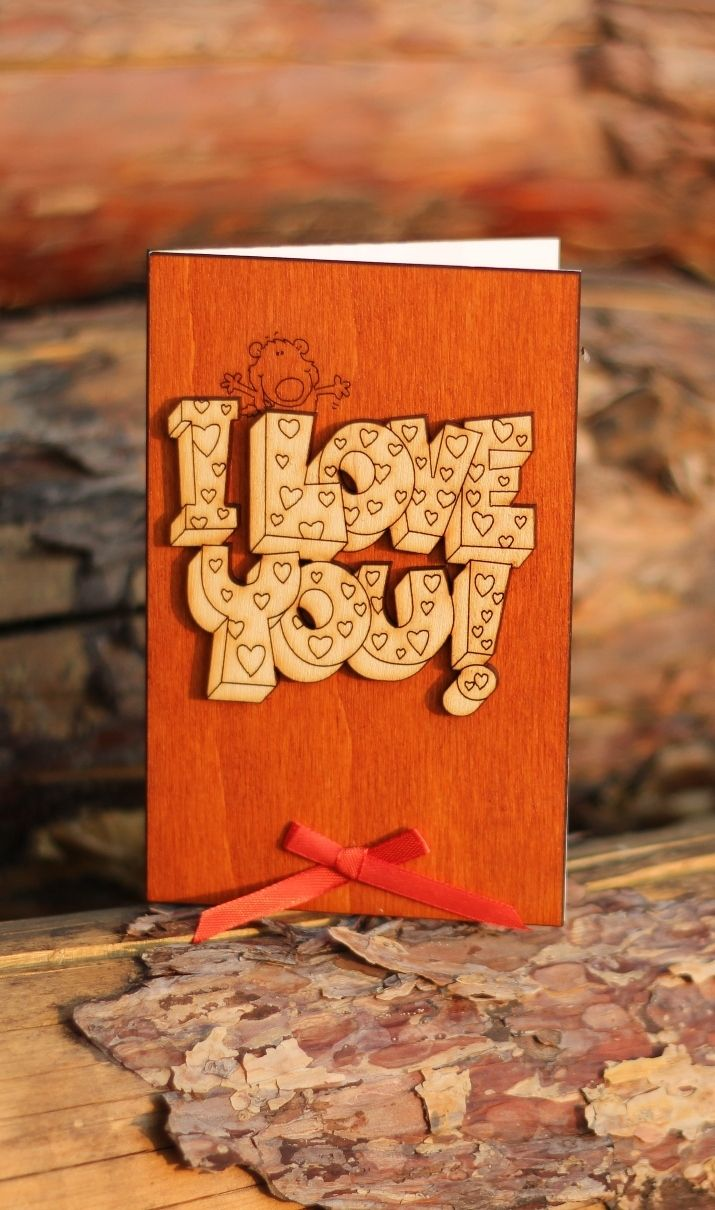 I love you card funny love cards romantic gifts wood card love support small business i love you card funny love cards romantic gifts wood card love colourmoves Choice Image