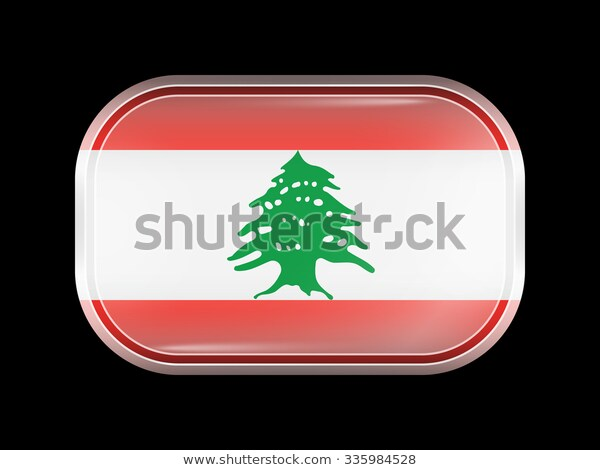 Flag Lebanon Rectangular Shape Rounded Corners Stock Vector Royalty Free 335984528 In 2020 Round Corner Stock Vector Flag