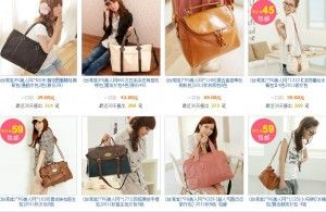 PG fashion bags 03