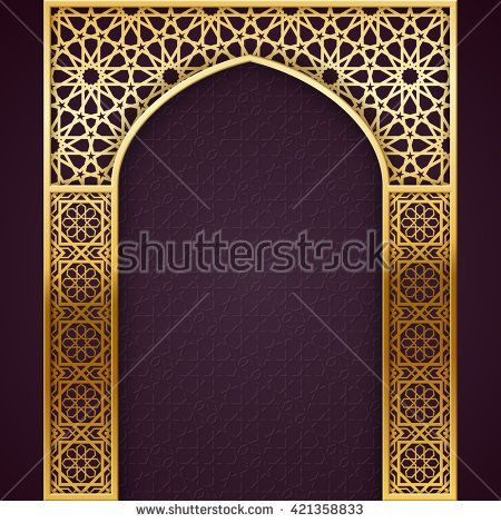 Ramadan Backgroud With Golden Arch With Golden Arabic Pattern Eps 10 Contains Transparency Arabic Pattern Moroccan Design Islamic Art Pattern