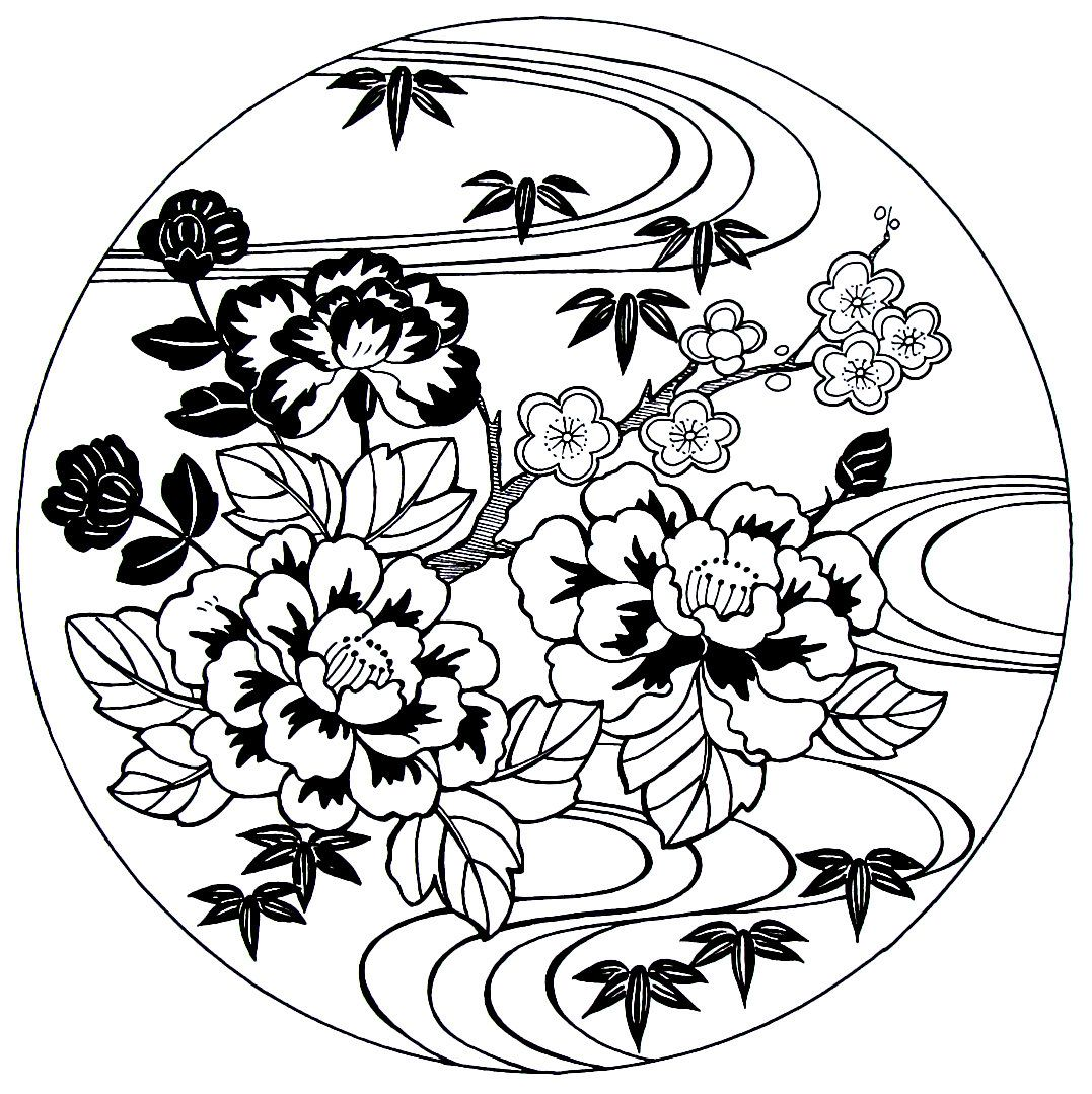 Peonies Cherry Blossoms And Bamboo Leaves Japanese Design