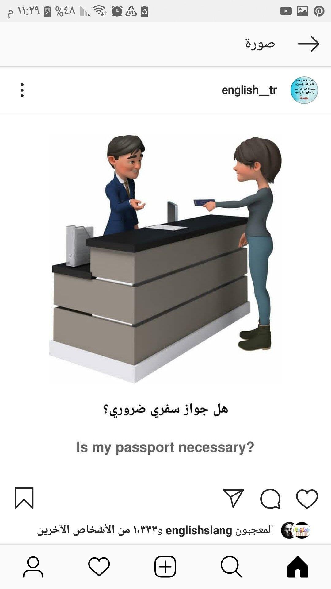 Arabic English English Phrases Arabic Language Learn English
