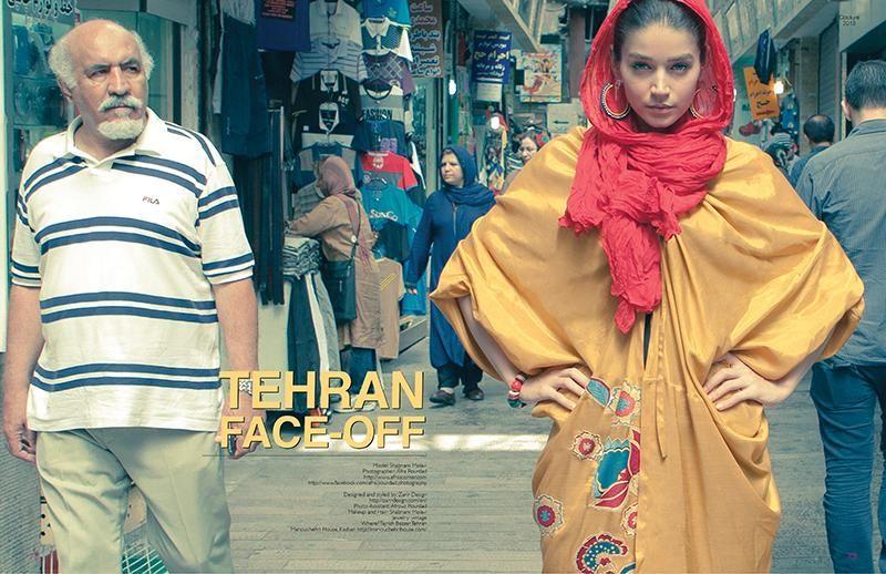 Fashion- Bazar Tehran Iran