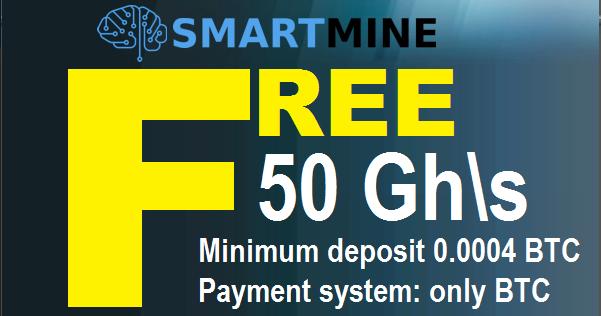 Start  Features For Registration 50 Ghs Btc Language En Payments Instant Referral Plan 5 Minimum Deposit 0 0005 Btc Fee For