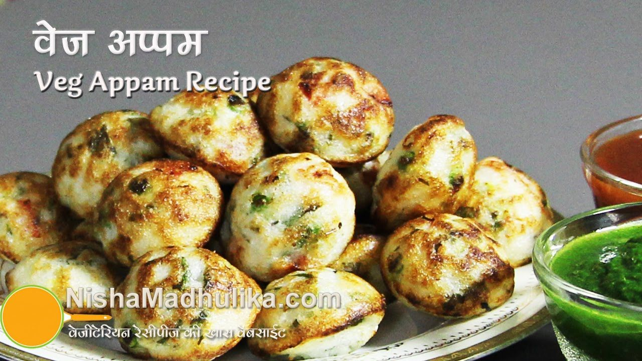 Vegetable appam recipe mixed vegetable appam healthy foods food forumfinder Image collections