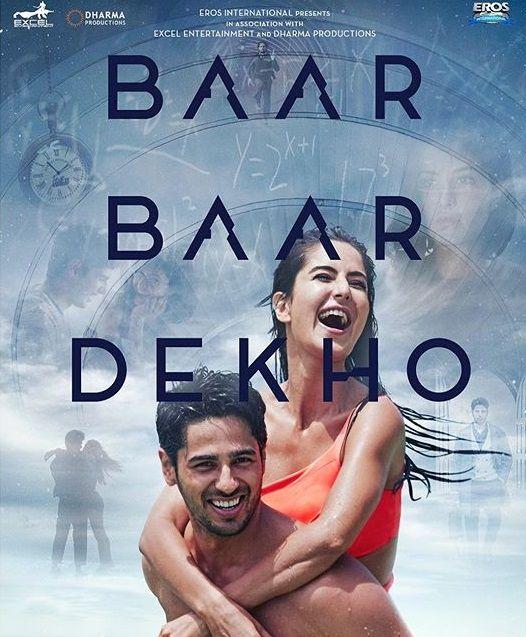 Star Cast Of The Film Pari