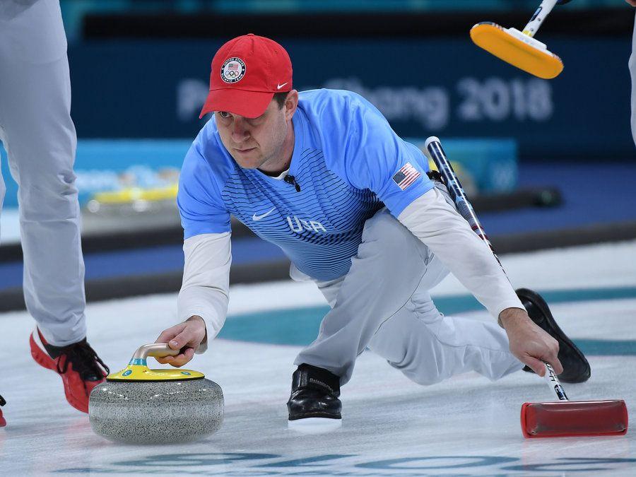 Try virtual curling! Pyeongchang 2018 winter olympics