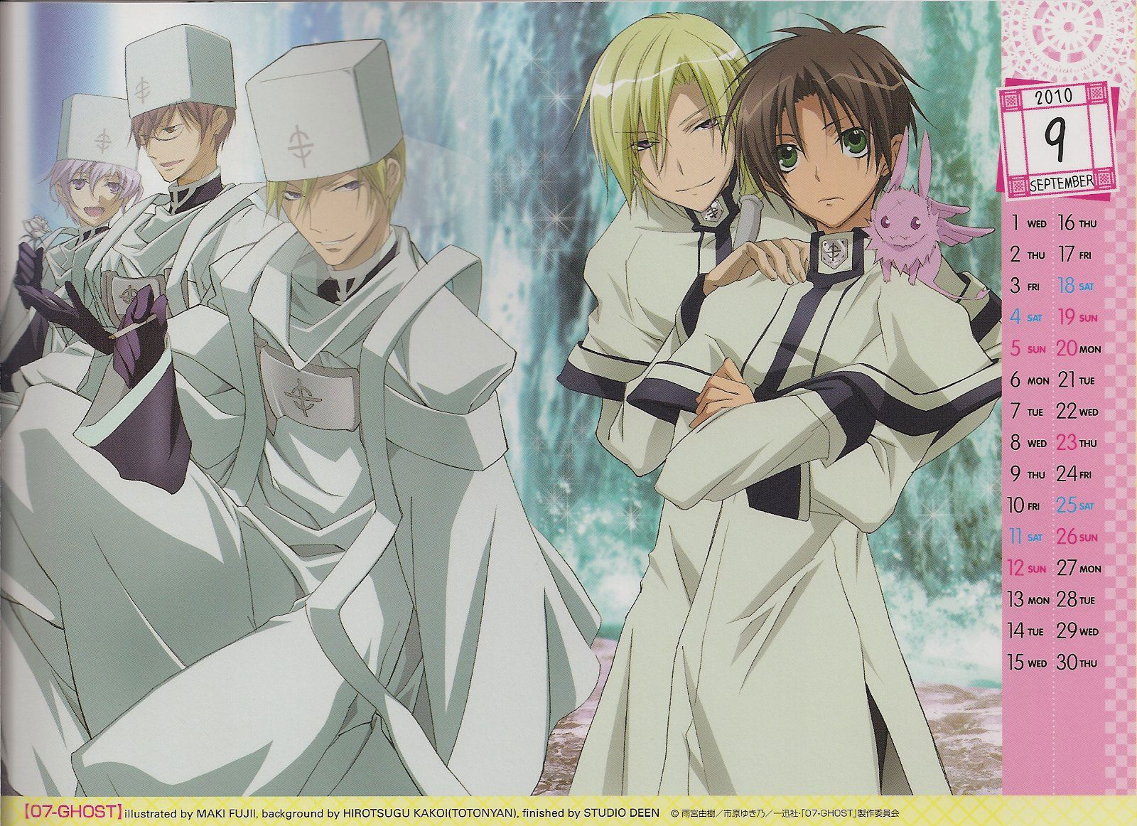 Tags Calendar Source Scan 07 Ghost Teito Klein Labrador
