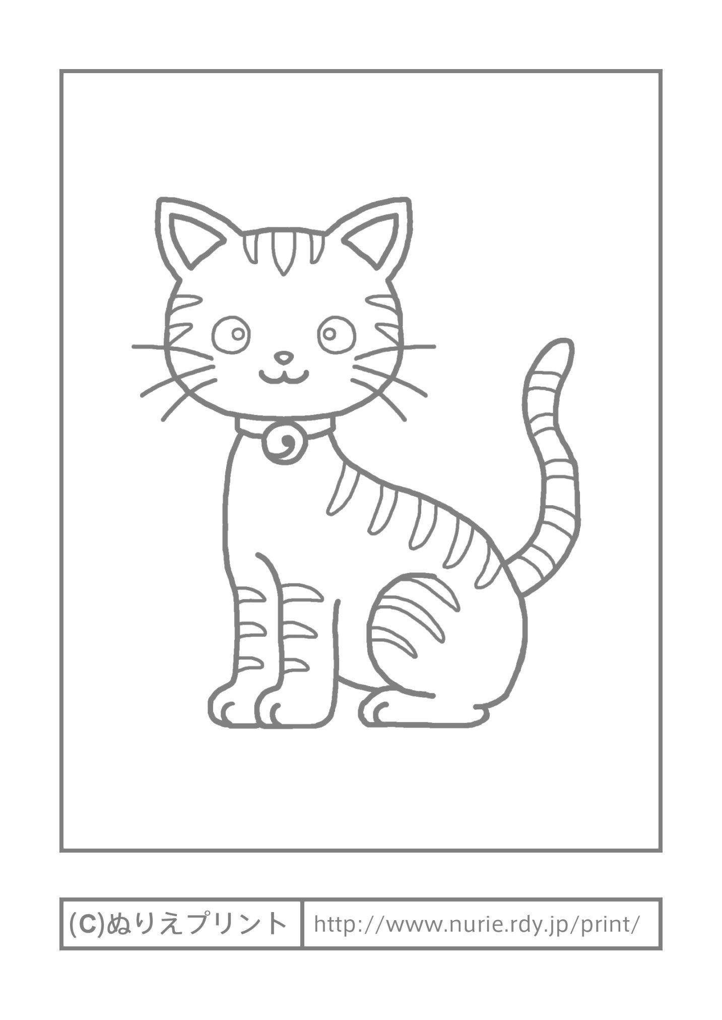 ねこ・猫2(主線・グレー)/動物/こどものぬりえ【ぬりえプリント】 | 猫