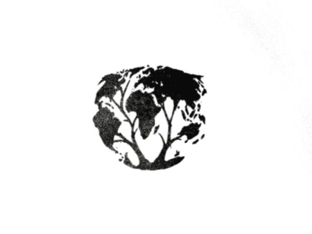 30 cool tree logos stellas tattoos pinterest logos tattoo and cool little logo more gumiabroncs Choice Image