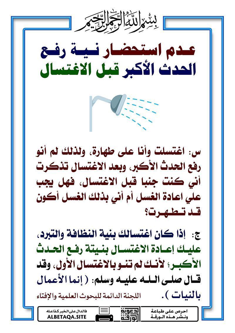 Pin On الطهارة و ث ي اب ك ف ط ه ر المدثر 4 التيمم