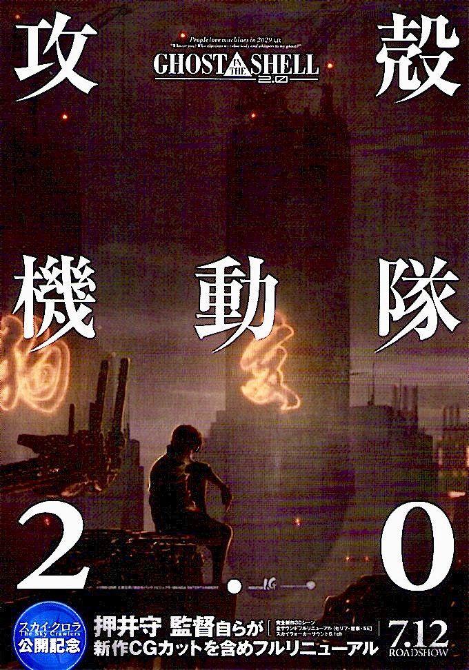 ボード「Anime Chirashi Posters」のピン