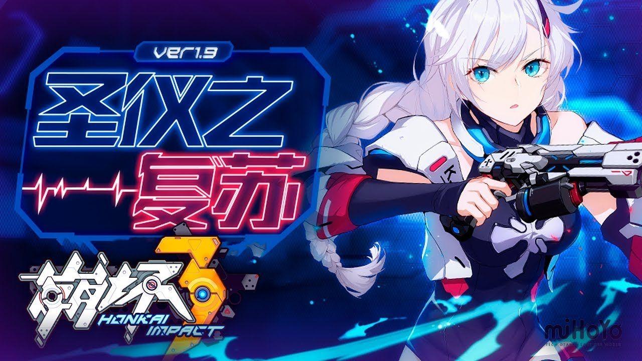 Honkai Impact 3 V1 9 崩坏3rd Kallen Kaslana New Character Android Anime Character Impact