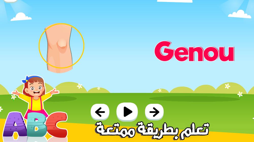 تعلم اللغة الفرنسية Family Guy Fictional Characters Character