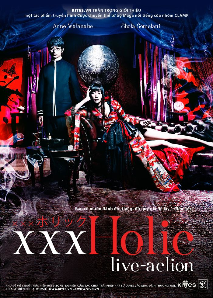 xxxholic Liveaction poster Thys exists! A live action