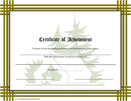 This Printable Certificate Of Achievement Is Illustrated With A