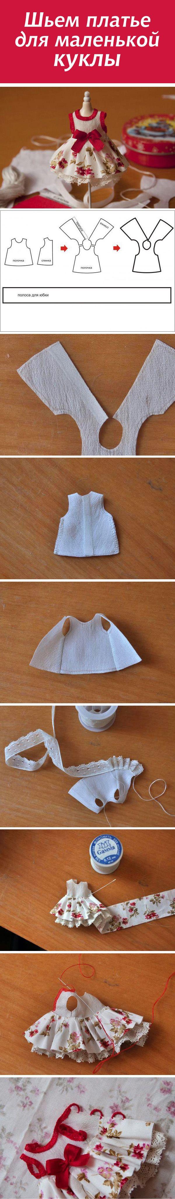 Шьем платье для маленькой куклы / Doll Outfit Tutorial #diy #tutorial #howto #doll #dolloutfit #toydoll