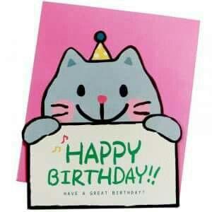 Pin Di Viviana Salvi Su Happy Birthday Pinterest