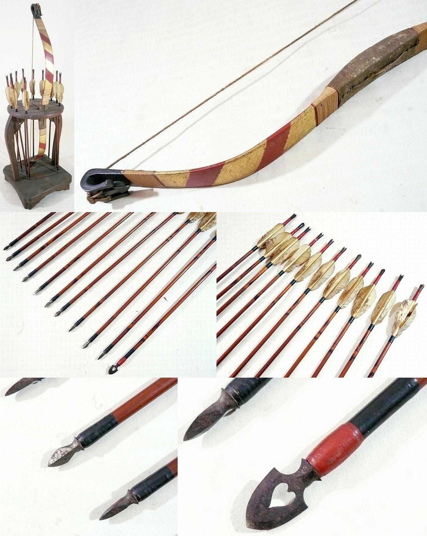 Antique Archery Equipment Best 2000 Antique Decor Ideas