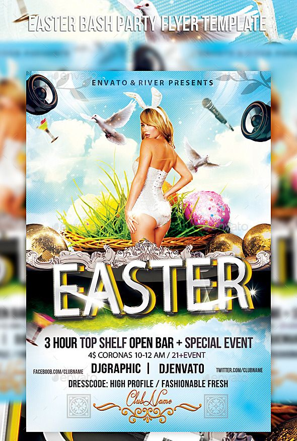 Easter Bash Party Flyer Template Cs6 4x6 Bash Bunny Butterfly
