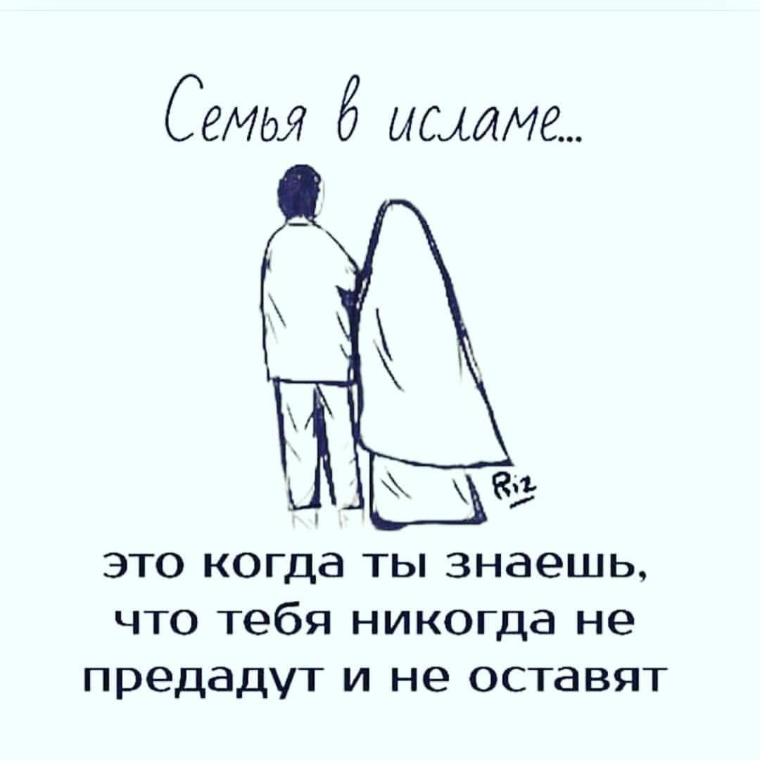 Muslim Ihlas Ihsan Islam Instagram Foto S Izobrazheniyami