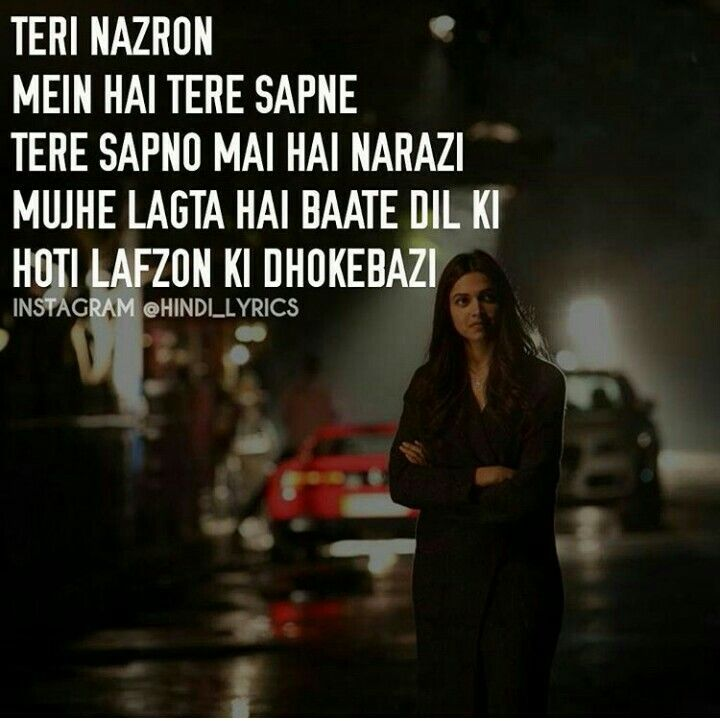Hindi Song Captions For Instagram Pictures Chastity Captions When you hear the name of this song, the unforgettable imagery of raj kapoor and nargis sharing an umbrella on a rainy evening, flashes to mind. hindi song captions for instagram