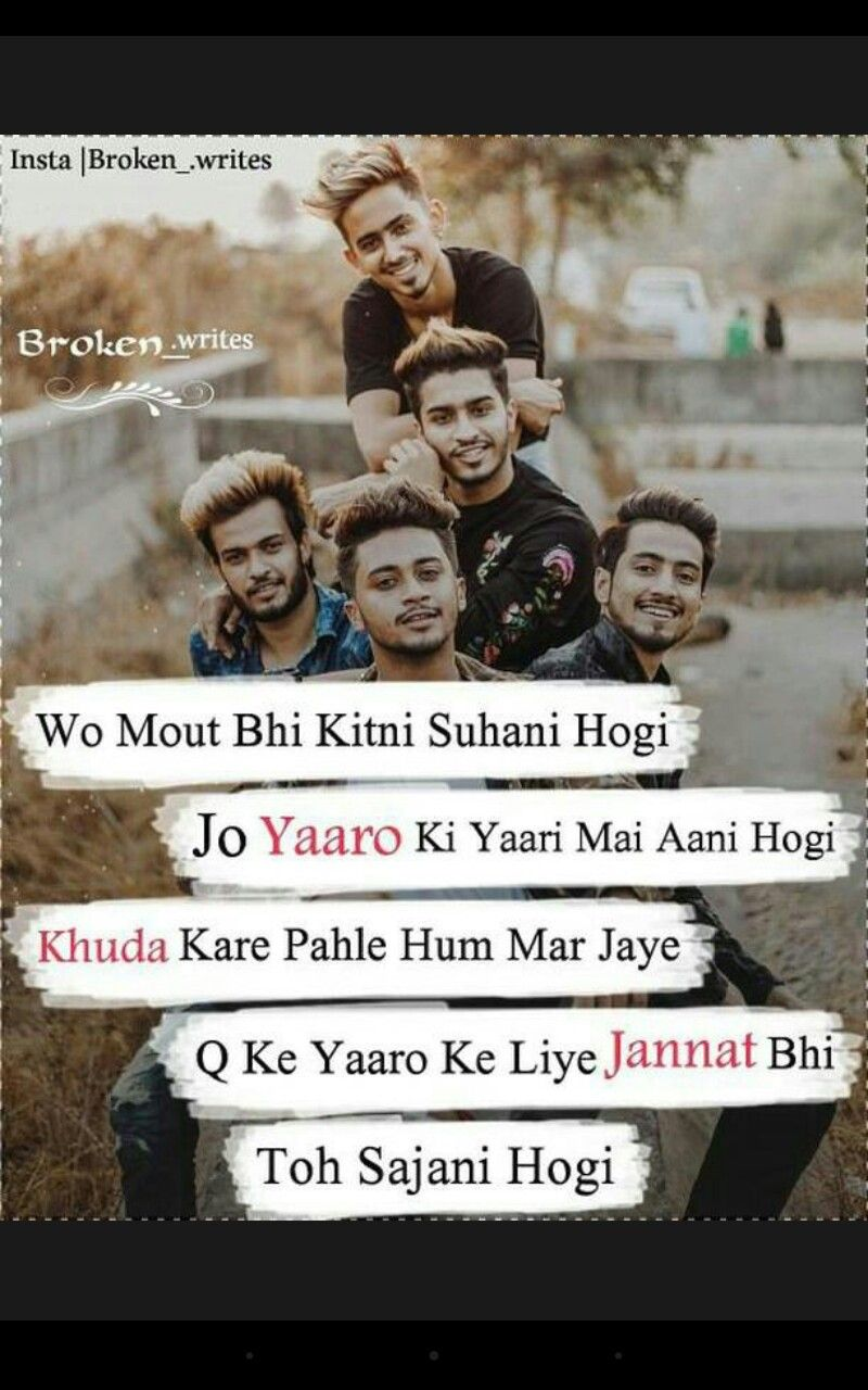 Boy And Girl Friendship Quotes In Urdu - Friend Quotes