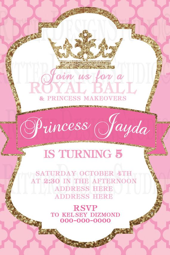 Princess Royal Ball Glitter Birthday by RitterDesignStudio on Etsy ...