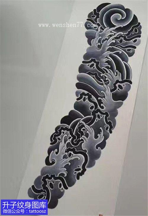 花臂纹身 传统浪花岩石纹身手稿图案『升子纹身』
