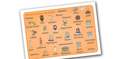 Preview: Ancient Greece Word Mat