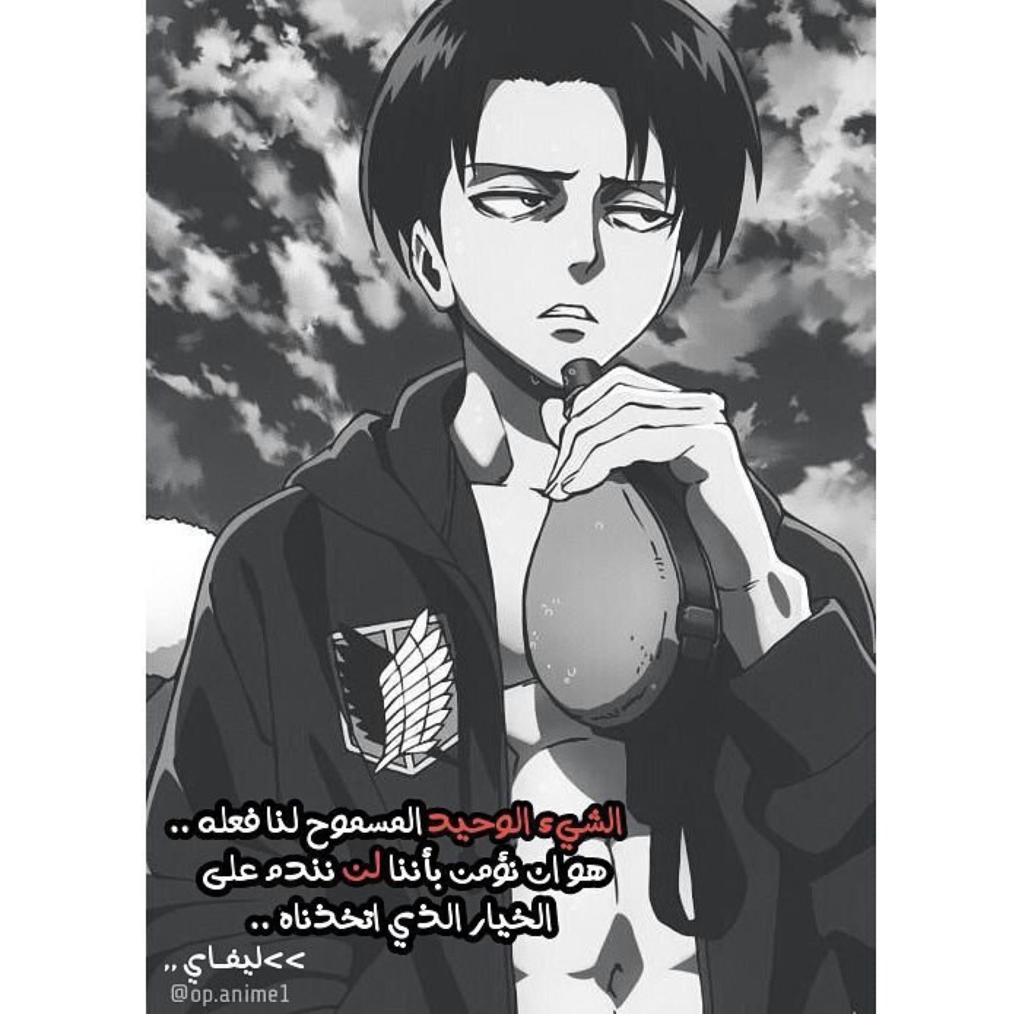 Pin By 92707202 On Anime Anime Quotes Anime Funny Beautiful Words