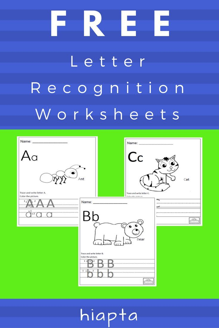 Hiapta\'s free letter recognition worksheets include handwriting ...