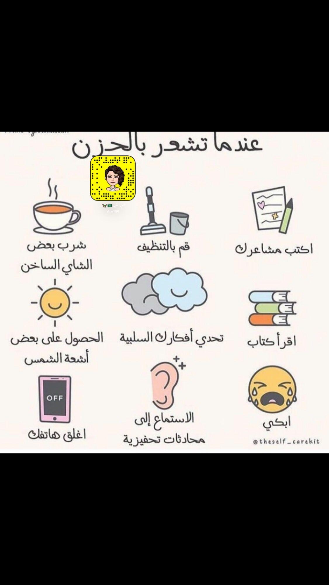 Pin By Habiba Farag On Happiness Happy Comics
