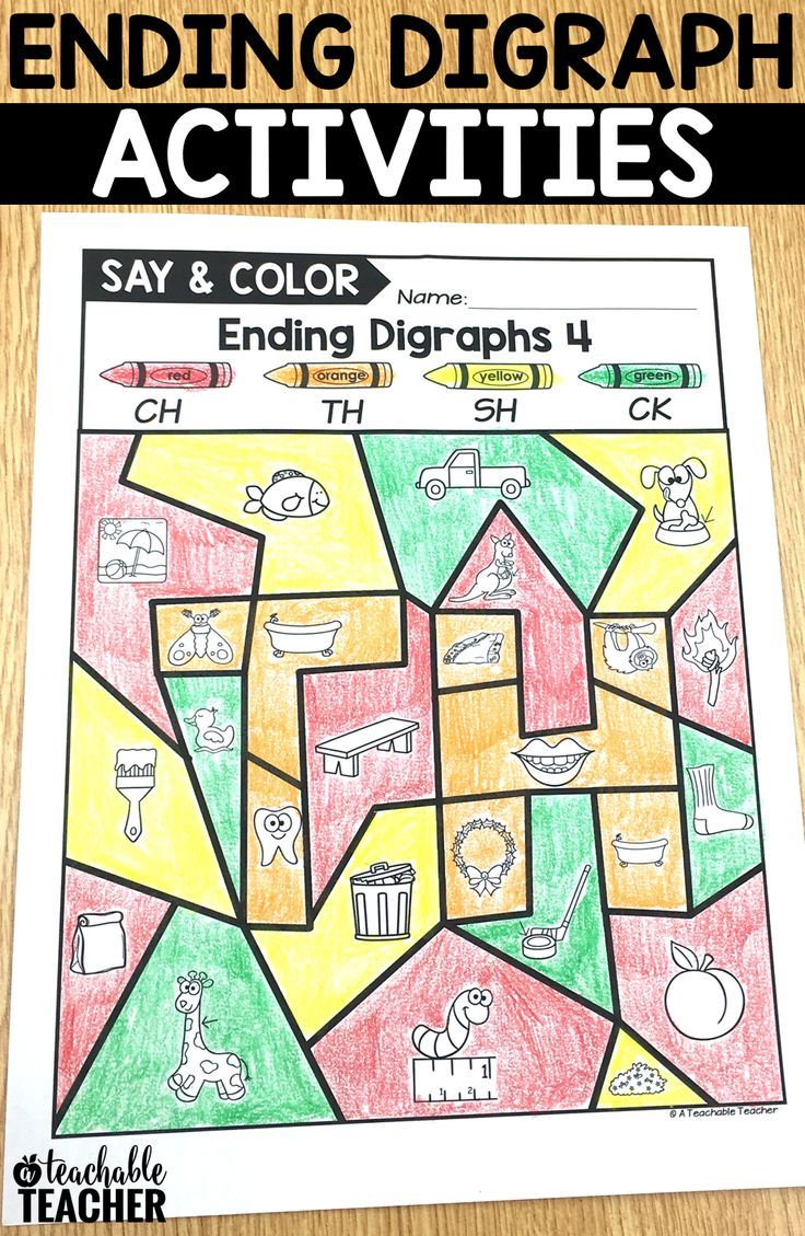 Color by Digraph Activities   Digraphs worksheets, Worksheets and ...