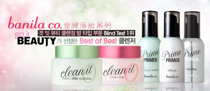 Banila co. Korean makeup & cosmetics endorsed by Jessica Jung from Girls' Generation! Amazing BB/CC Creams, primers, and makeup base products! SHOP NOW at EyeCandy's with FREE Shipping Worldwide!
