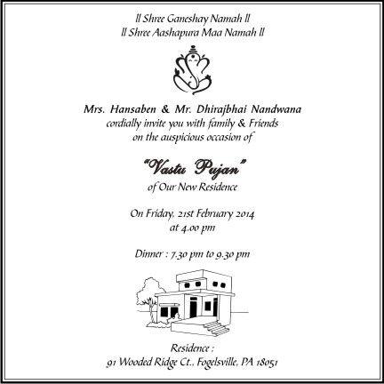 House warming invitation wordings ideas housewarming templates card sample also nithika on pinterest rh
