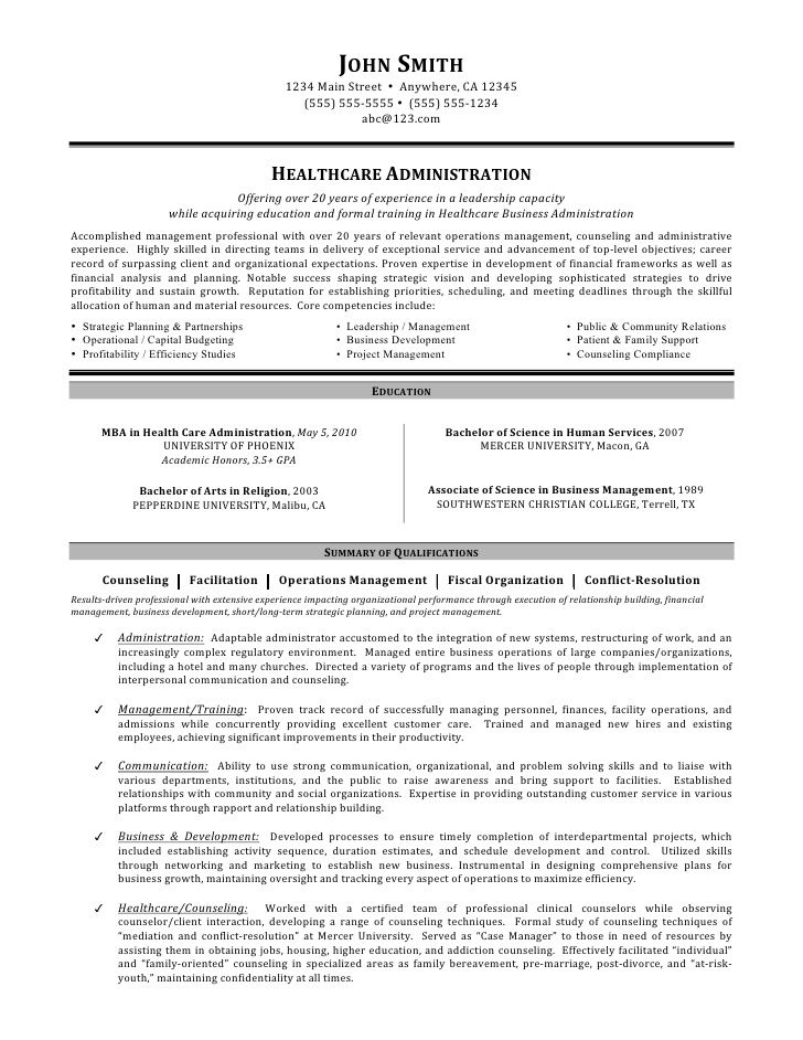 examples of objectives on resumes for health administrator