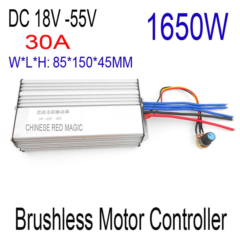 Free Shipping 1650W Brushless motor controller 30A DC 18V 24V 36V ...