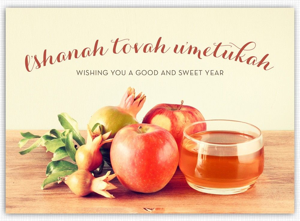 Jewish New Year Greetings 2020 Images Download Rosh
