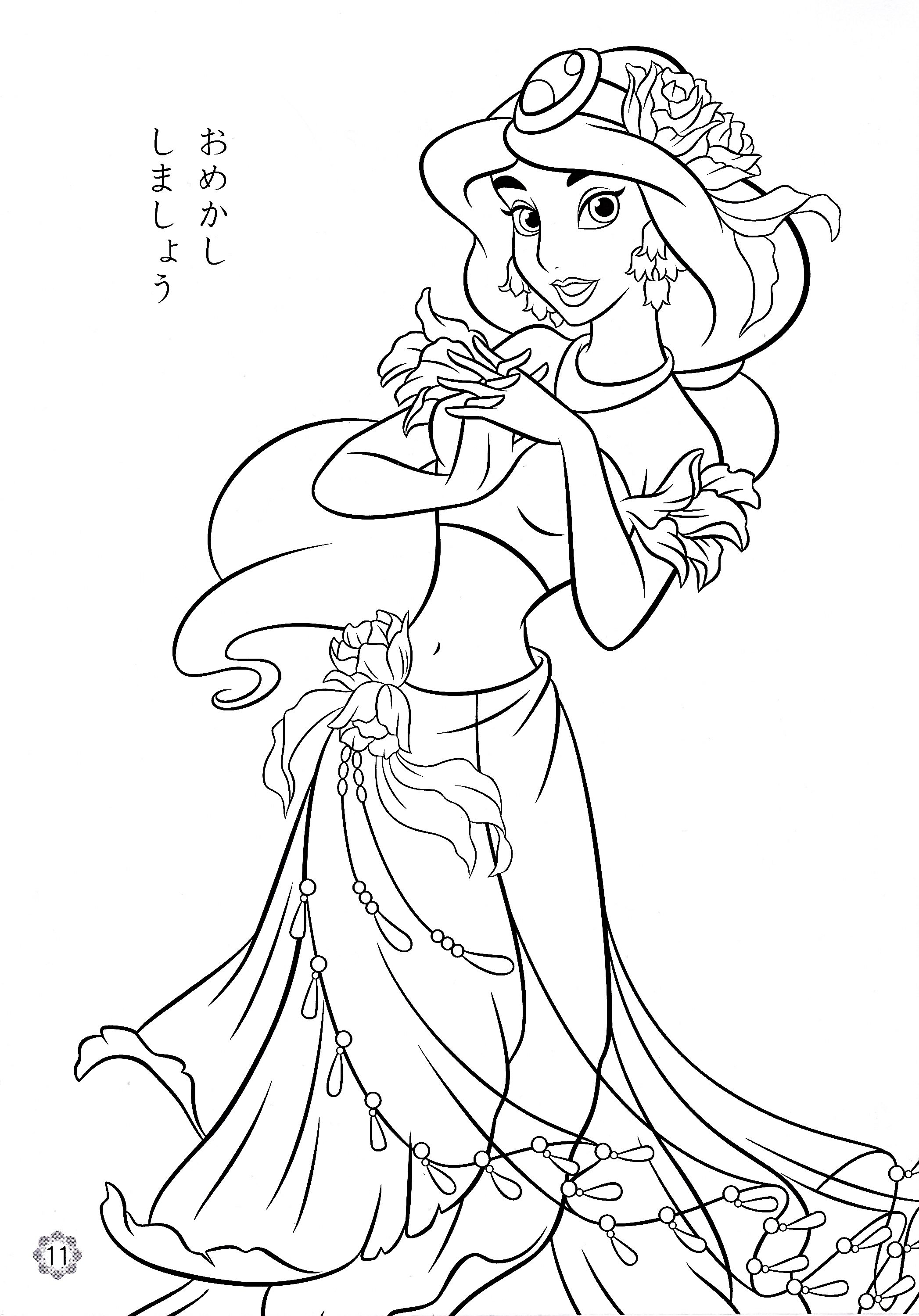 Latest Coloring Pages Archives Page 10 Of 27 Coloring Pages Baby Princess Coloring Disney Princess Coloring Pages Mermaid Coloring Pages Disney Coloring Pages
