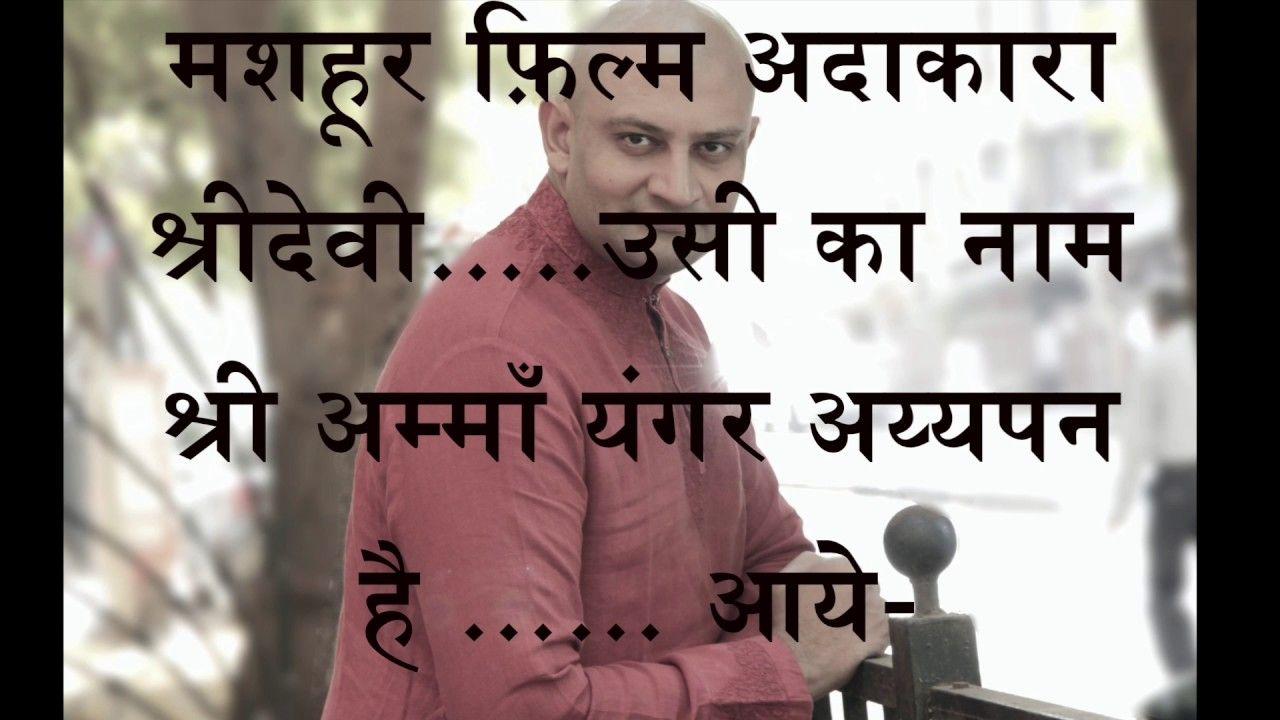 Hindi audition script 77 hindi audition script 77