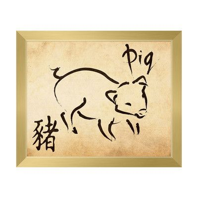 Click Wall Art Chinese Zodiac Pig Paper Framed Graphic Art on Canvas ...