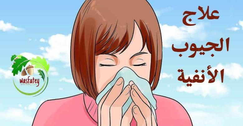 علاج التهاب الجيوب الأنفية المسببة لألم شديد في الأنف Anime Art