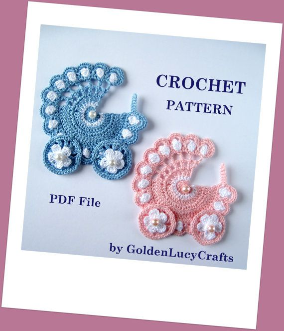 Baby Stroller Applique Crochet PATTERN PDF, Carriage, buggy, pram ...