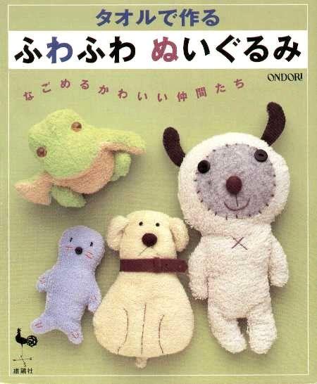 b16 muñecos revista japonesa - claincar maquillaje y muñecos - Picasa Web Albums